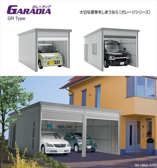 garadia_image1[1].jpg