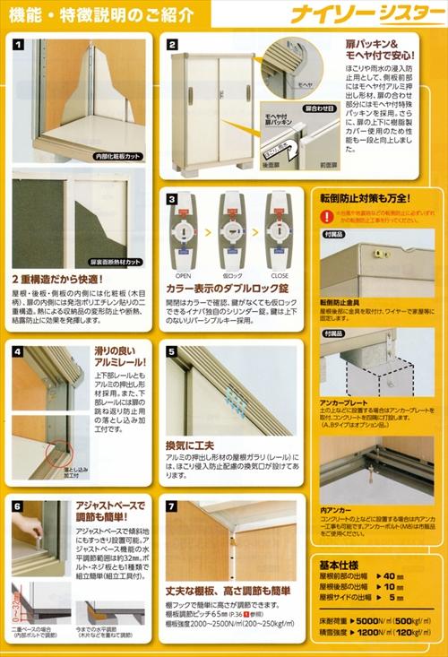 naiso_detail[1].jpg
