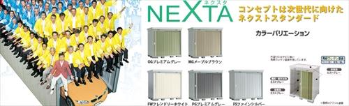nexta[1].jpg